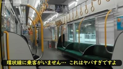 202011東京出張194