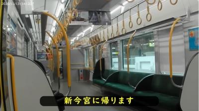 202011東京出張193