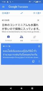 s-Screenshot_20210304-110229.jpg