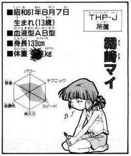 chousuku200504-1.jpg