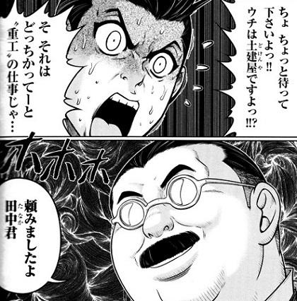 kakuei200520-3.jpg
