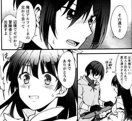 kensei201228-.jpg