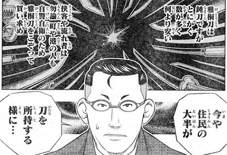 kenshin200414-.jpg