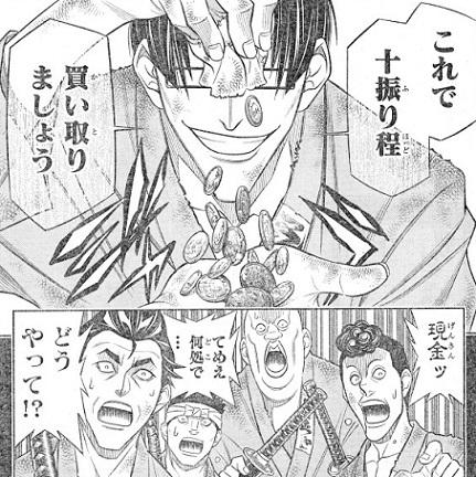 kenshin200604-1.jpg