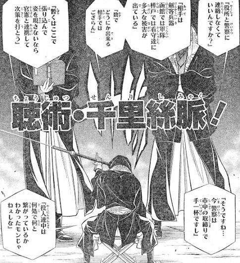 kenshin200604-3.jpg