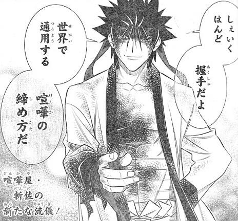 kenshin201105-3.jpg