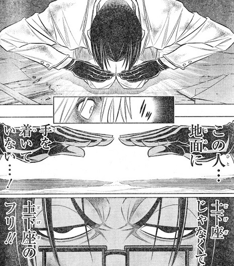 kenshin210104-2.jpg
