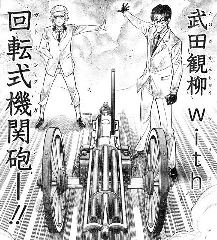 kenshin210203-.jpg