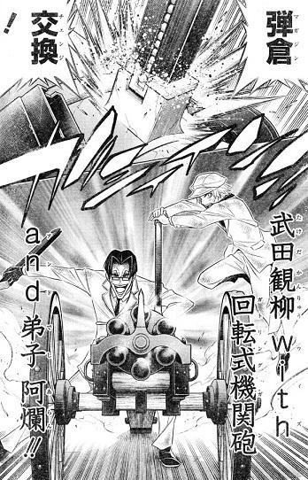 kenshin210203-2.jpg