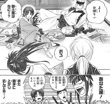 kenshin210405-1.jpg