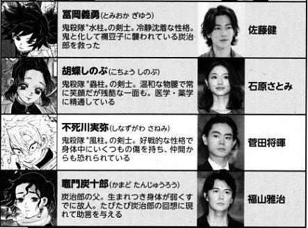 kimetsu201102-1.jpg