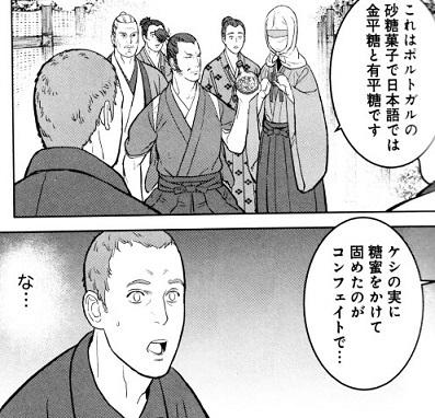 komachi200913-1.jpg