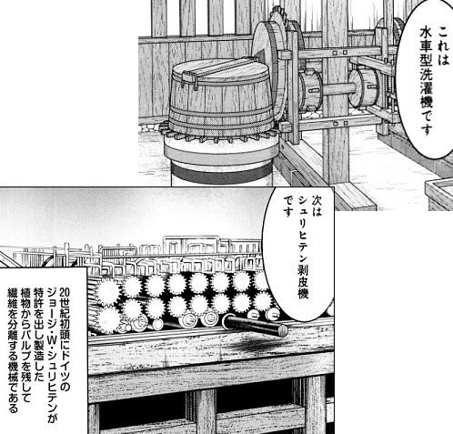 komachi210216-.jpg