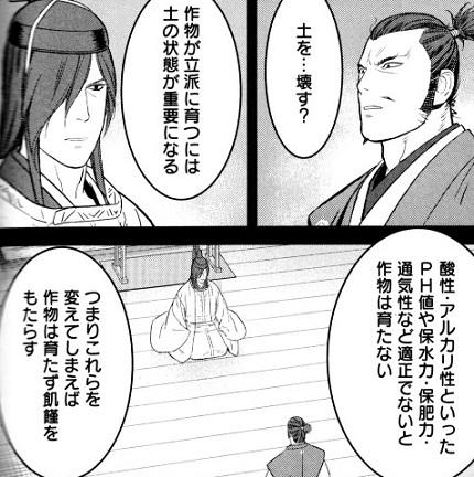 komachi210216-2.jpg