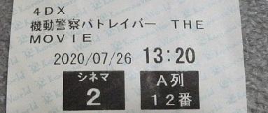 pat200726.jpg