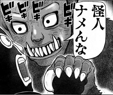 toujima210106-.jpg