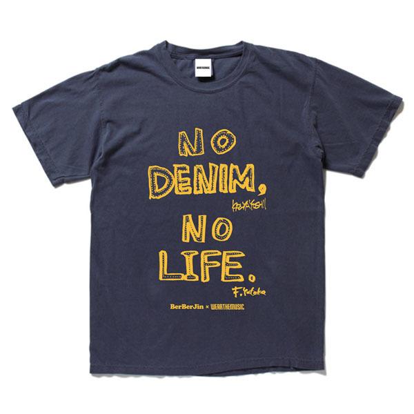 NDNL-ts-navy-top.jpg