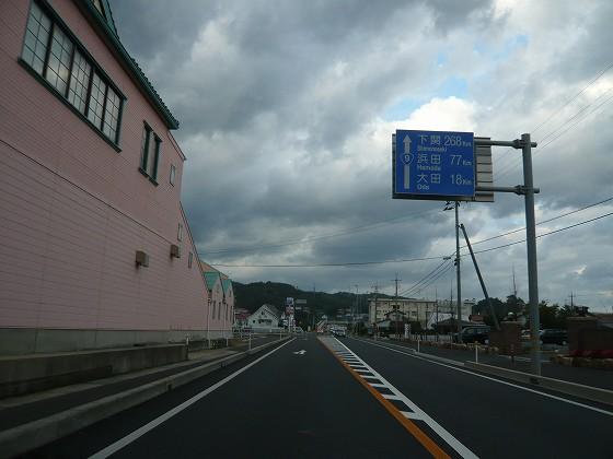 P1060944.jpg