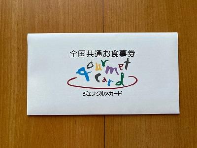 日本商業開発