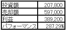 2020y04m16d_085952995.jpg
