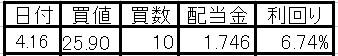 2020y04m19d_173804432.jpg