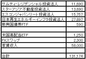 2020y10m30d_203714578.jpg