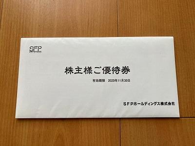 SFP_20200523082540c2e.jpg