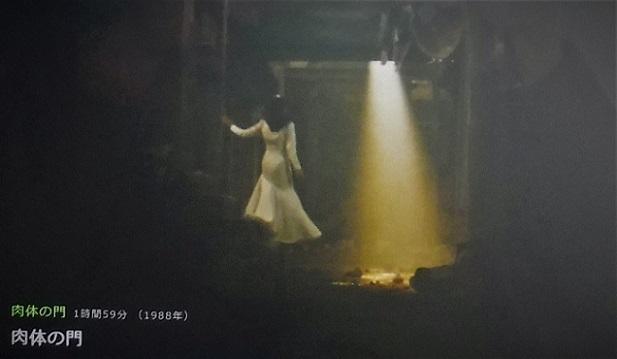 17 20.3.11 映画 たそがれ清兵衛、それから、肉体の門、彼女の人生は間違いじゃない (82)