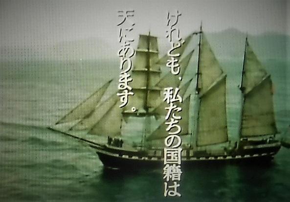 20.3.13 映画 海嶺、隠し剣鬼の爪 (34)