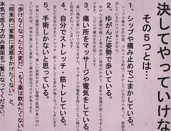 1 スキャン_20200318 (2)