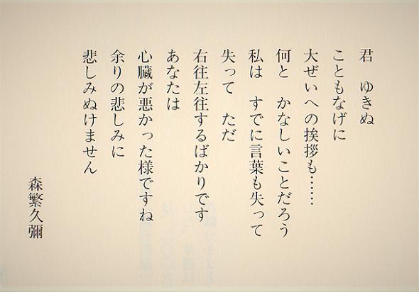 3 スキャン_20200322 (3)