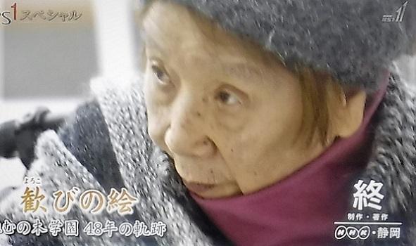 4 20.3.28 宮城まり子、大久保浄水場の🌸、映画幸せの黄色いハンカチ (28)