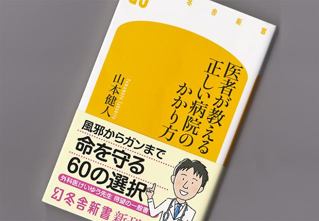 4 スキャン_20200331 (7)