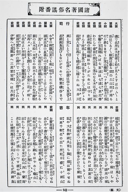 1 スキャン_20200412 (2)