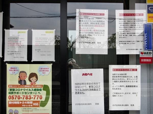 20.4.15 鈴木医院と散歩  (4)