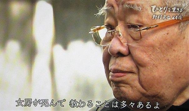 1 20.4.24 映画天狗飛脚 あ小夜恋姿ほか (5)