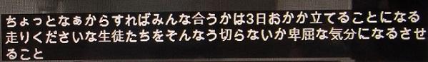 16 20.5.2  映画「浅草の灯」「若い人」NHKBS (88)