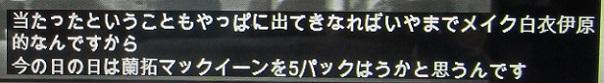 18 20.5.2  映画「浅草の灯」「若い人」NHKBS (95)