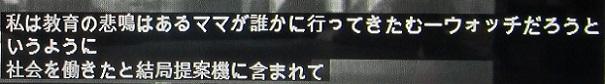 19 20.5.2  映画「浅草の灯」「若い人」NHKBS (102)