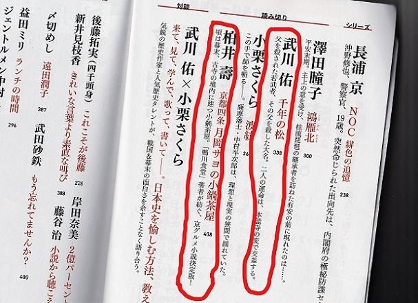 4 11 20.5.2  映画「浅草の灯」「若い人」NHKBS (108)