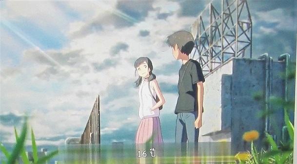 20.5.6 映画「天気の子」「旅はそよ風」 (57)