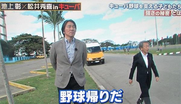 3 20.5.7 映画「け家庭日記」ほか (29)