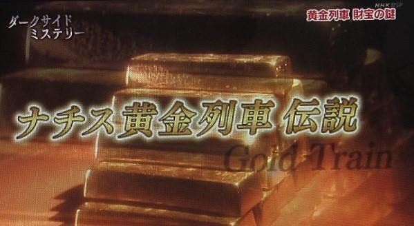 20.5.13 自治医科大、TV番組2本 (21)