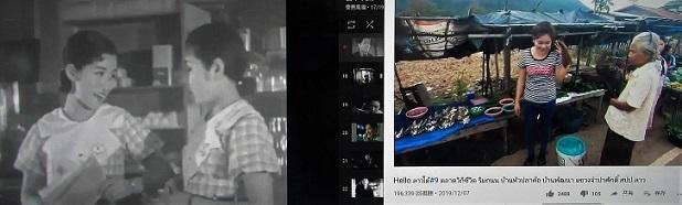 2 20.5.14 映画偽れる盛装ほか (76)
