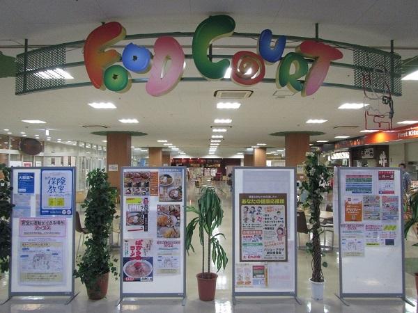20.5.31 映画「鬼畜」バリュウ (39)