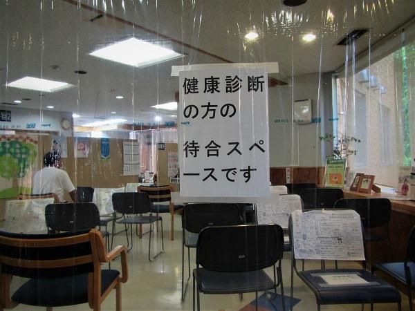 8 20.6.9 絵「細長い瓶」 医者3軒ほか (63)