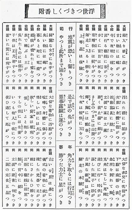 スキャン_20200616 (4)