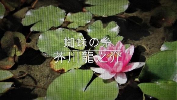 20.7.9 原宿幹事会 映画「監査「カンサス騎兵隊」 (49)