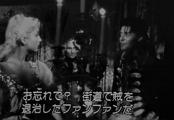 3 20.7.26 絵・カサブランカ。映画「ボクは五才」「花咲ける騎士道」 (70)