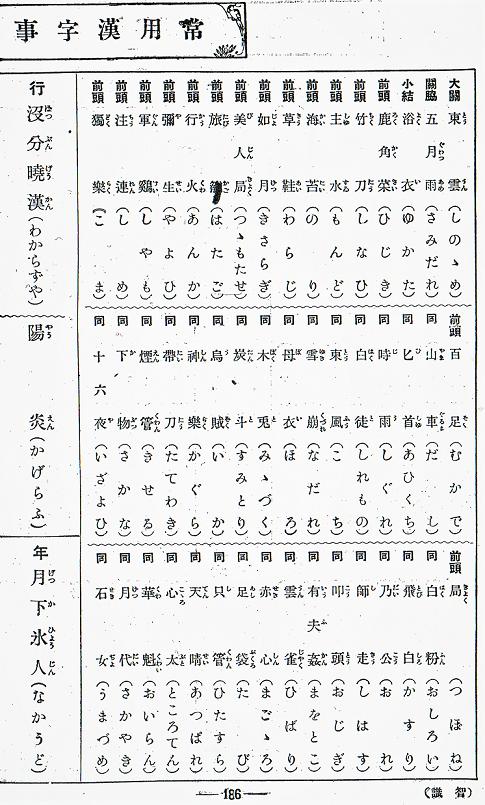 スキャン_20200728 (2)